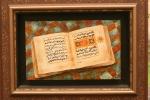 Le Coran du 12èmesiècle
