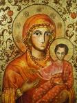 Vierge Conductrice Orange