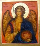 L'Ange Gabriel